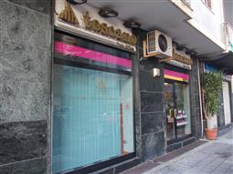 Agenzia Caldieri